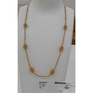 916 Antique  Gold Light Weight Para Mala