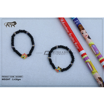 18 carat gold Kids nazariya elastic flower nzg0007 by
