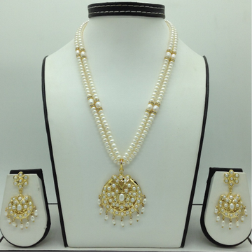 White PearlsPendentSet With 2Line FlatPearls M...