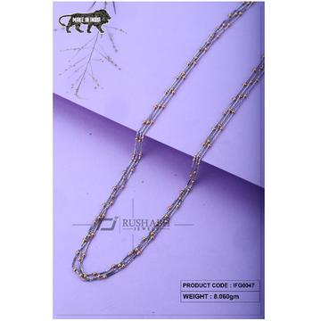 18 carat Italian ladies fancy gold chain samll ball in chian ifg0047
