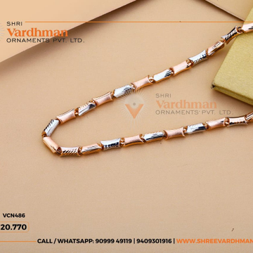 18kt jents chain by