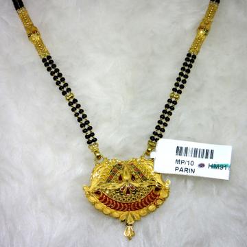 Gold classic mangalsutra