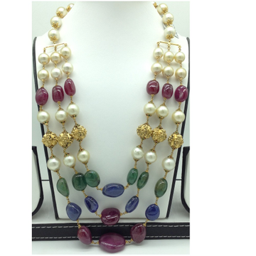 South Sea Pearls and MulticolourAweja Gold Taar N...
