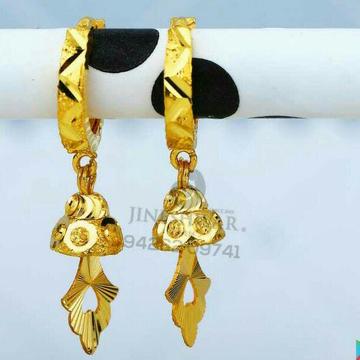 Casting Plain Gold Bali ABG - 0196
