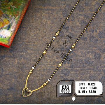 916 Gold CZ Lightweight Mangalsutra CZG-0060