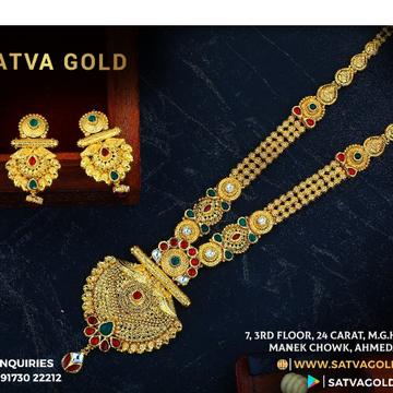916 gold antiqe set sgs-0006