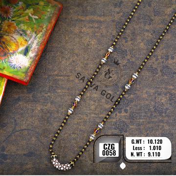 916 Gold CZ Wedding Mangalsutra CZG-0058