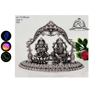 silver ganesh lakshmiji murti RH-PI744