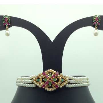 Pearls, Ruby And Emeralds Choker Set With 3 Line F...