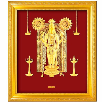 24 K GOLD GOD GURUVAYURAPPAN PHOTO FRAME RJ-PGA45