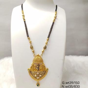Mangalsutra by Vasupujya Jewellers