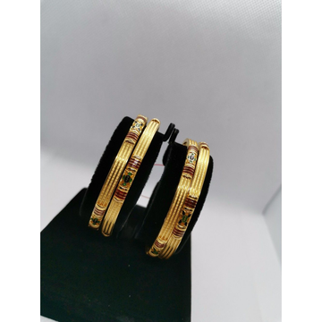 4 Piece Simple Bangle