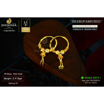 18kt Plain Ball Chain Latkan Ladies Kadi