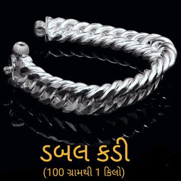 silver ladies payal RH-LP863