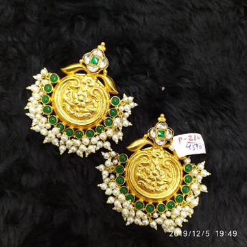 Earrings#197