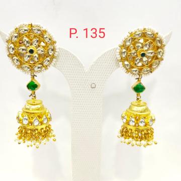 Stylish Gold plated Green stone Kundan & hanging pearl Jhumka Earring 1509