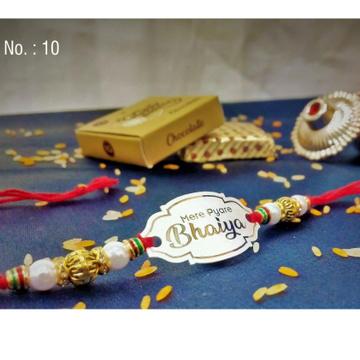 Silver 999 mera Payar Bhaiya Rakhi RH-R8