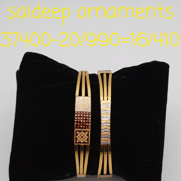 916 22 kt copper kqdli new design kadli by Saideep Jewels