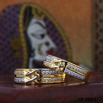 22 COUPLE RING