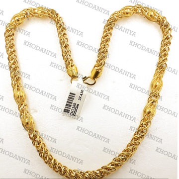 GENTS CHAIN by