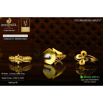916 Unique Design Plain Casting Laedies Ring LRG -550
