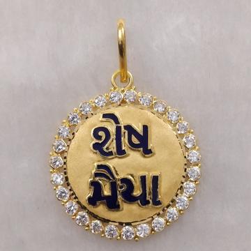 916 Gold Fancy God Named Pandal