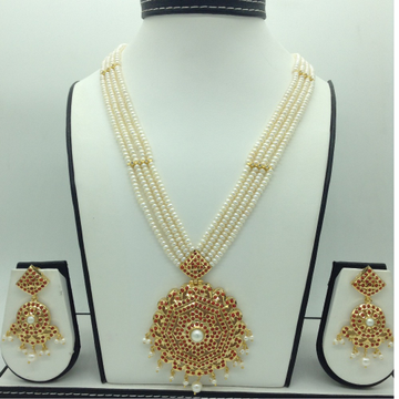 Corals and Pearls Ranihaar Set With 4 Line Flat Pe...