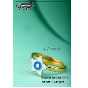 18 carat gold Kids ring star ibg0020 by