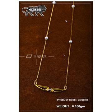 Ladies Moti Chain Dokiya  MCG0018 by