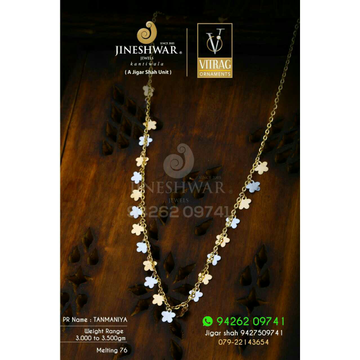 18kt Flower Design Plain ladies Tanmaniya DKG -0042