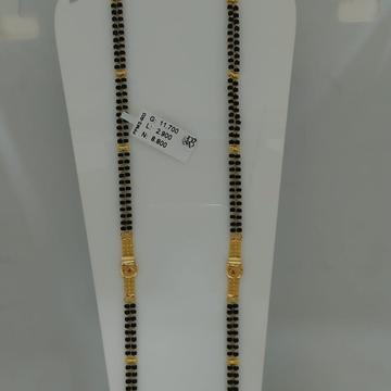916 2 patti Mangalsutra PPMS603