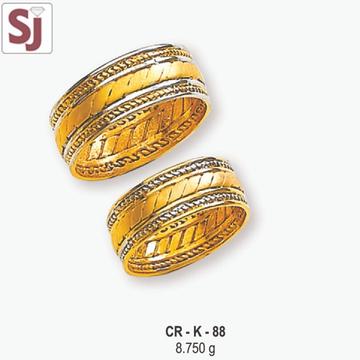 Couple Ring CR-K-88