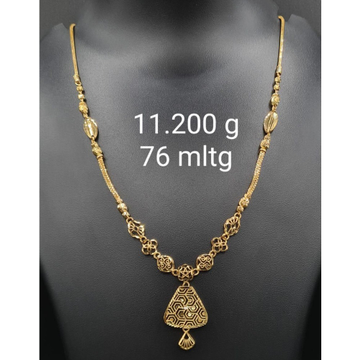 76 Melting Gold Fancy Chain Set by