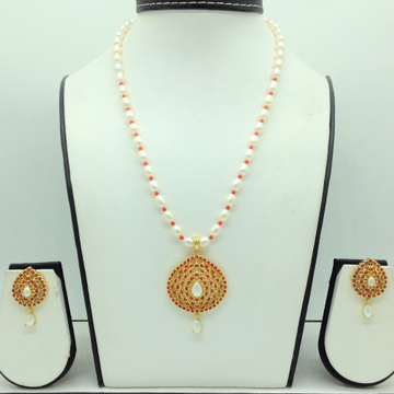 Pearls and Coral PendentSet With 1Line OvalPear...