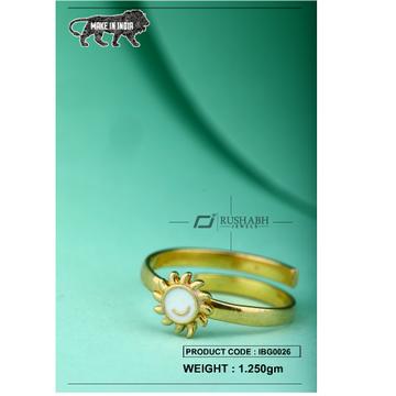 18 carat gold kids ring sun ibg0026 by