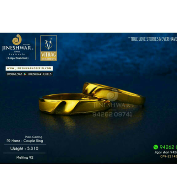 916 simple Simmering Gold Couple Ring