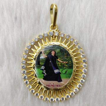 Mogal maa photo pendant