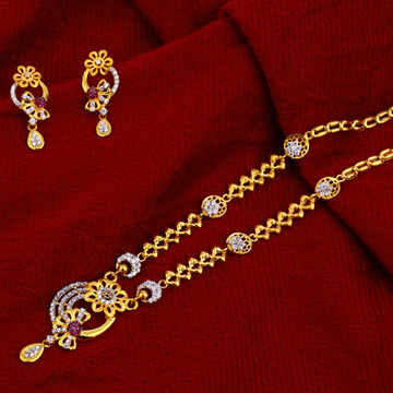 916 Gold Hallmark Classic Chain Necklace CN94