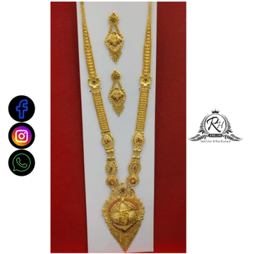 22 carat gold traditional long set RH-NS591