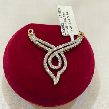 18ct Diamond Mangalsutra Pendent by