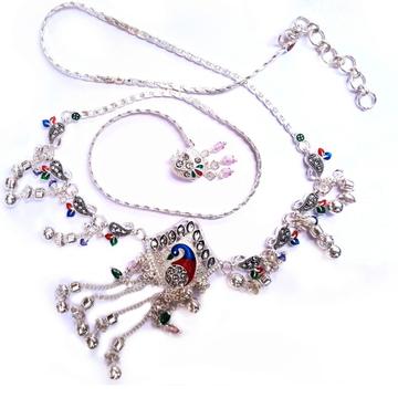 Fancy designer peacock silver kandora mga - kns0003