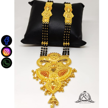 22 carat gold traditional mangalsutra RH-MN584