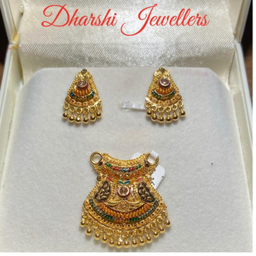 Culcatty Design Mangalsutra Pendent Set by