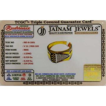 Jewelxy Image