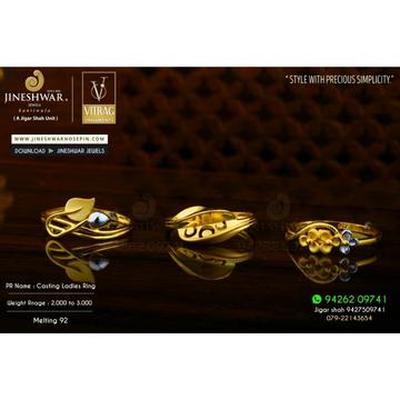 916 Simple Simmering Fancy Plain Casting Ring LRG -0552