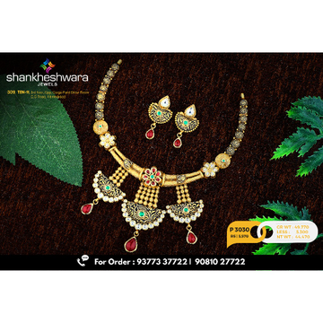 916 Gold Antique Jadtar Necklace Set P-3030