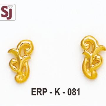 Earring Plain ERP-K-081