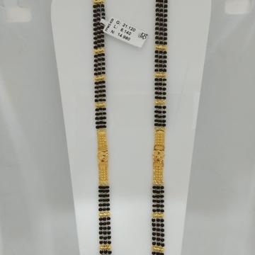916 patti Mangalsutra PPMS639