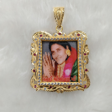 sonal maa gold photo frame pendant