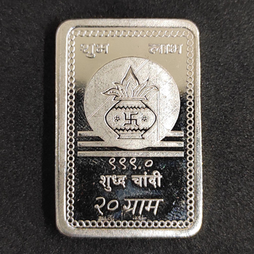 silver Lagdi by